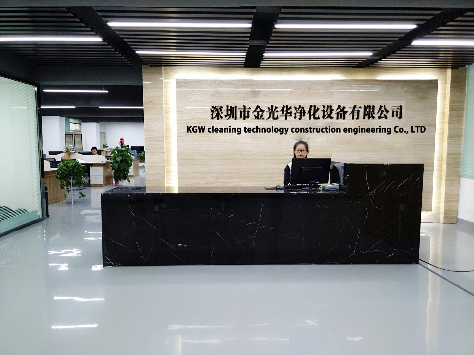 必威betway|亚洲官网公司